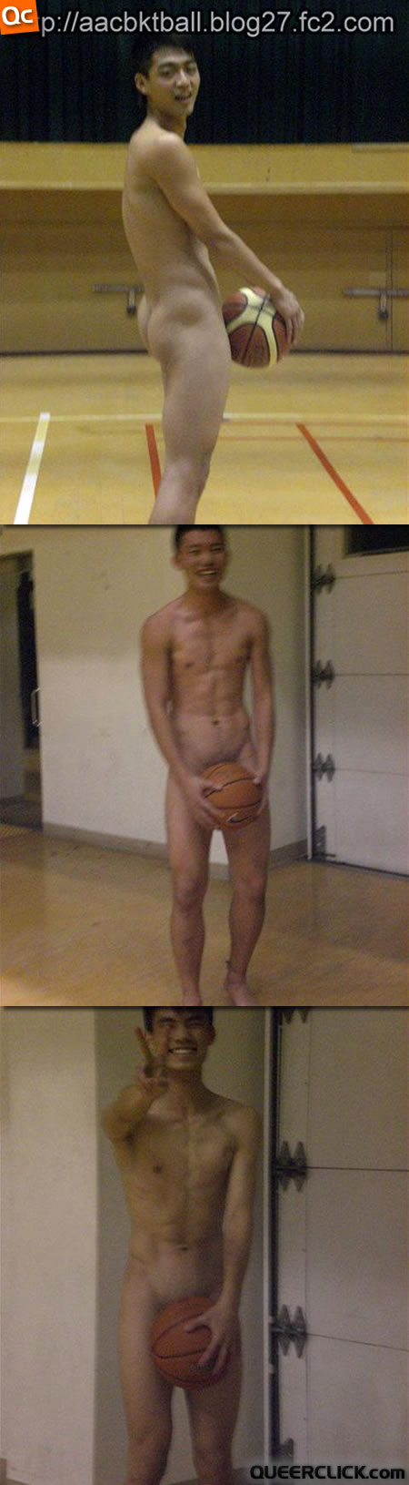 basketball nude player