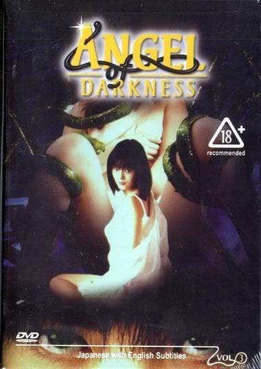 movie japanese of angel darkness